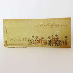 sri-lankan-traditional-invitation