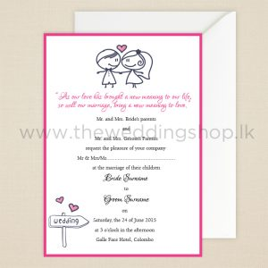 wedding-invitation-cute