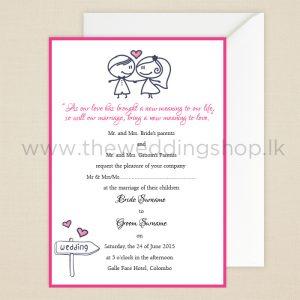 wedding-invitation-cute
