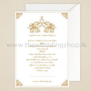 wedding-invitation-shop